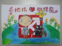 小学生绿色环保图画环保绘画